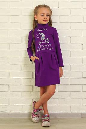 Платье 0945RIfi